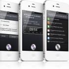 Siri fonctionne désormais parfaitement sur l'iPhone 4 et l'iPod Touch !